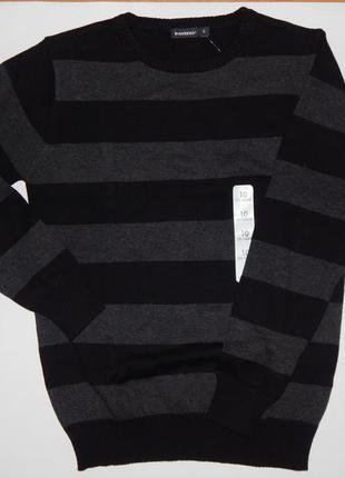 Трикотажные школьные свитера для мальчиков 8-12лет качество очень суперовое!