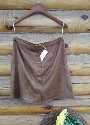 Трендовая юбка на пуговках под замшу glamorous