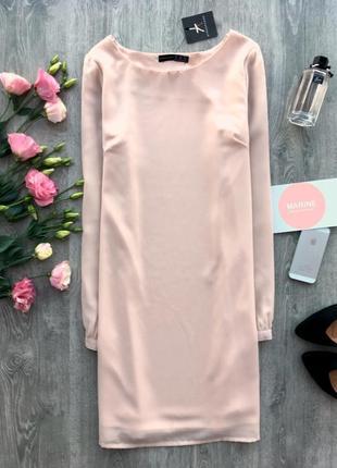 Красивейшее пудровое платье прямого кроя
