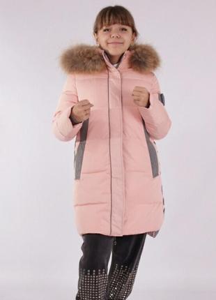 5a9905db Зимние куртки для девочек 10 лет 2019 - купить недорого вещи в ...