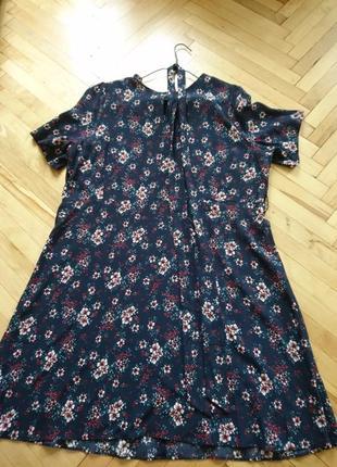 Классическое платье lc waikiki