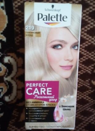 Крем фарба для волосся
