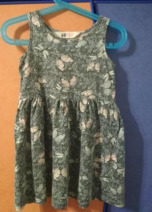 Лёгкий летний сарафан платье в бабочки h&m