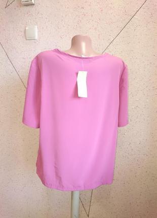 Новая с биркой блуза большой размер