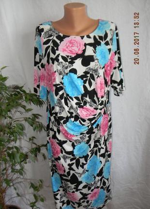 Элегантное платье с красивым принтом