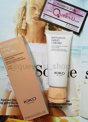 Kiko intensive hand cream! увлажняющий и защитный крем для рук и кутикул! италия!
