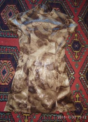 Платье чешуя