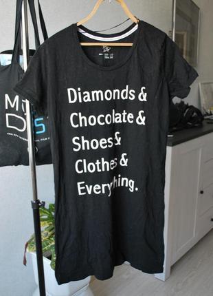 Платье футболка  love to lounge