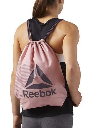 Спорт сумка