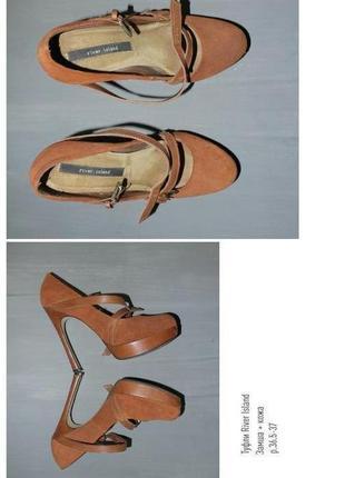 Рыжие туфли river island натуральная замша / кожа