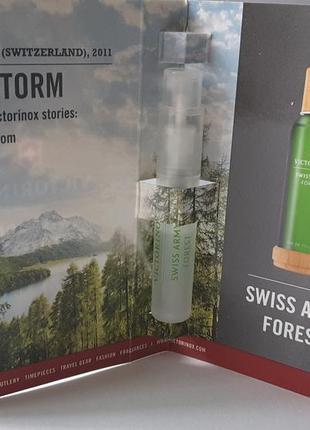 Пробник туалетной воды 1,2 мл victorinox swiss army forest, швейцария