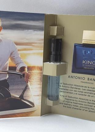 Пробник туалетной воды 1,5 мл antonio banderas king of seduction absolute, испания