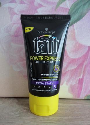 Гель для укладки волос taft power express