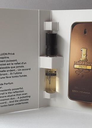 Пробник парфюмированной воды 1,5 мл paco rabanne 1 million prive, франция