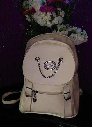 Бежевый рюкзак с цепочкой