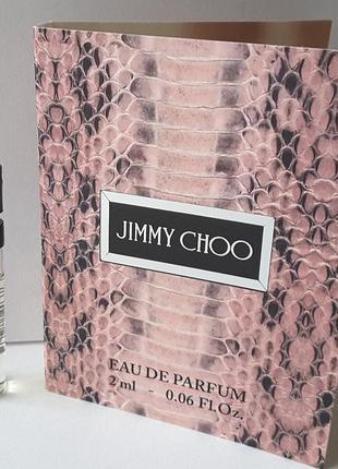 Пробник парфюмированной воды 2,0 мл jimmy choo , франция