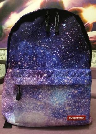 Рюкзак фиолетовый космос галактика принт звезды