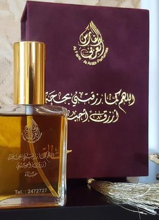 Нишевый удовый арабский парфюмированный набор из кувейта