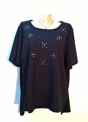 Черная коктейльная блуза с декором большой размер 24