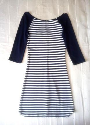 Платье в полоску stradivarius
