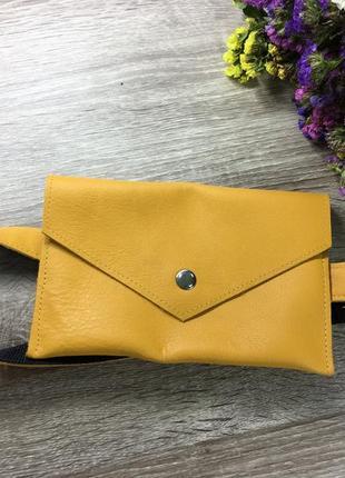 Поясная желтая сумка-конверт бананка из натуральной кожи