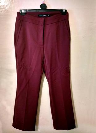 Стильные брюки befree