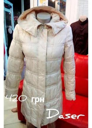 Пуховик куртка зима-осень