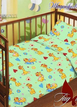Комплект постельного белья детский в кроватку tag жираф  зелёный, выбор расцветок большой