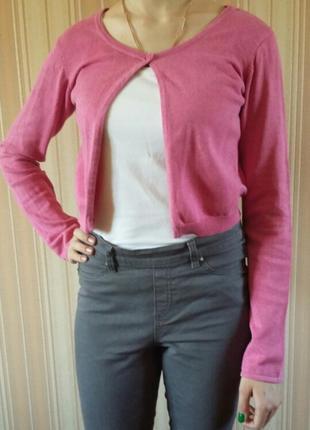 Коротка рожева кофтинка
