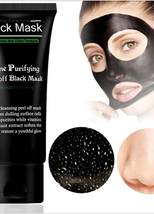 Черная маска пленка от черных точек