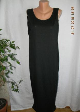 Новое длинное платье