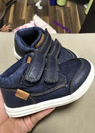 Детские кросовки кеды ботинки 14 см.