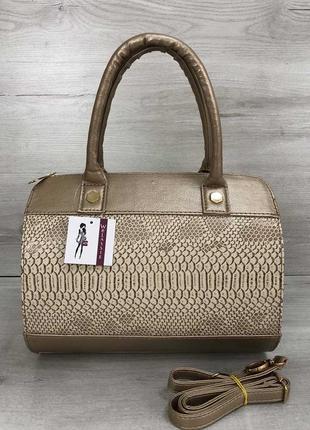 Бежевая сумка саквояж небольшая с ремешком через плечо под питона