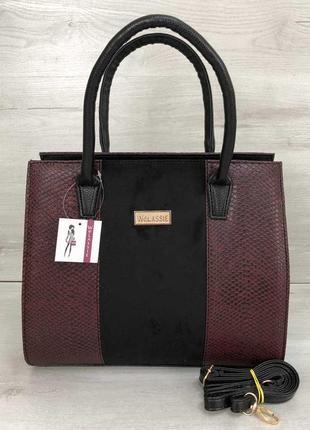 Бордовая деловая сумка саквояж с замшевой черной вставкой