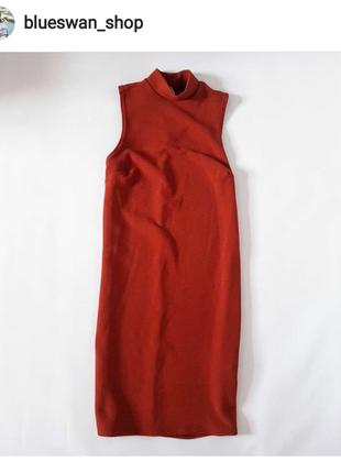 Базовое платье прямого кроя
