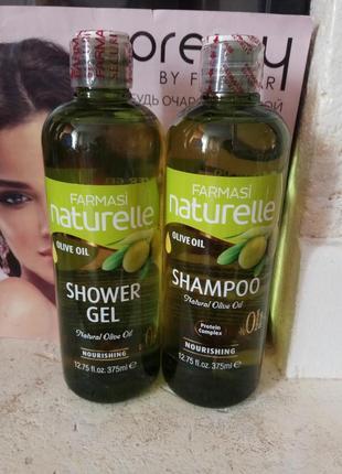 Набор шампунь+гель для душа с оливкой фармаси