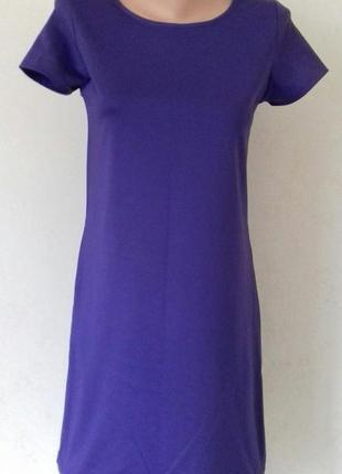 Распродажа!!!новое платье oasis