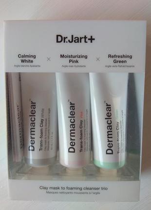 Набор масок dr.jart dermaclear