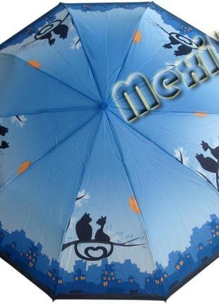Модный зонт zest полуавтомат 10 спиц. расцветка коты