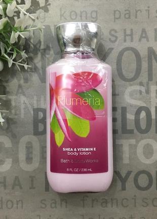 Увлажняющий лосьон для тела bath and body works - plumeria (сша)