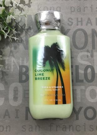 Увлажняющий лосьон для тела bath body works - coconut lime breeze (сша)