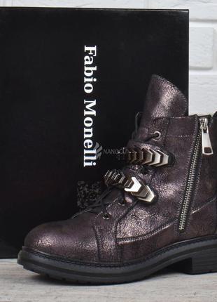 Ботинки fabio monelli металлик с заклепками женские высокие ботинки