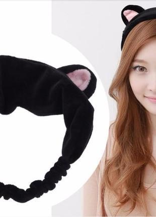 Очаровательная косметическая повязка с ушками!