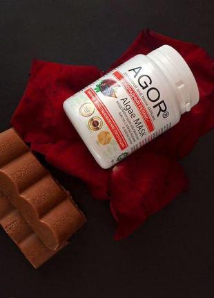 """Альгинатная маска """"шоколадный релакс"""" 25 грамм, 200 грамм (agor)"""