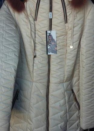 Распродажа зимних курток с натуральным мехом. 50