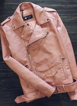 Косуха розовая женская пудровая кожзам куртка кожаная