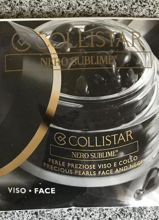 Пробник collistar капсулы драгоценные для лица и шеи nero sublime