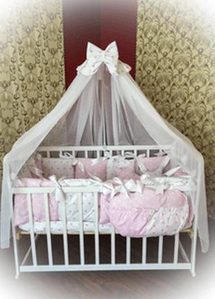 Детское постельное белье в кроватку с балдахином