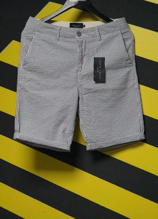 Классические полосатые шорты