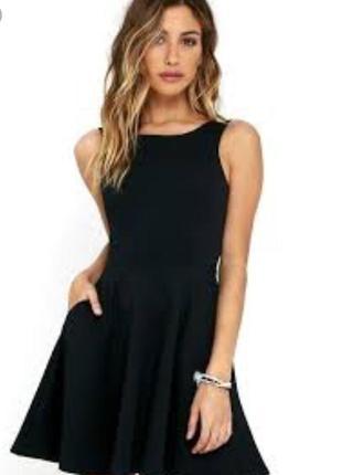Очень милое платье сарафан